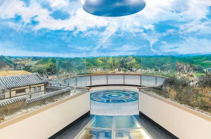 [김정학의 박물관에서 무릎을 치다] '봉화 청량산박물관'·日 '간몬 해협 박물관'
