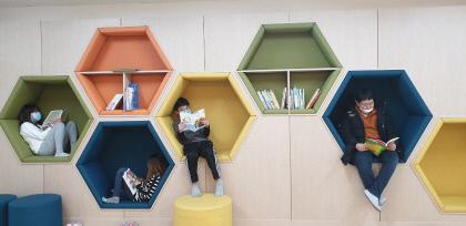 대구월곡초등, 독서와 놀이 한 공간서 가능한  '꿈다락'  개소
