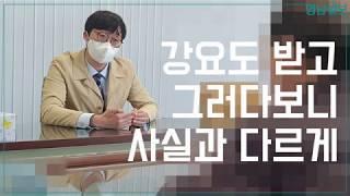 S식품 반품 재활용 제보한 직원 ``허위로 신고했다`` 파문
