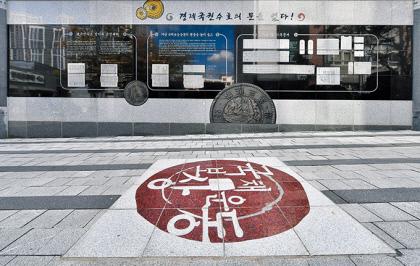 [이미애의 문화 담론] 안분지족(安分知足) 소시민