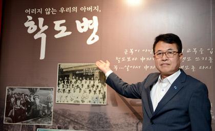 [이사람] 낙동강승전기념관 관리·운영 책임 윤철환 한국자유총연맹 대구지부 사무처장