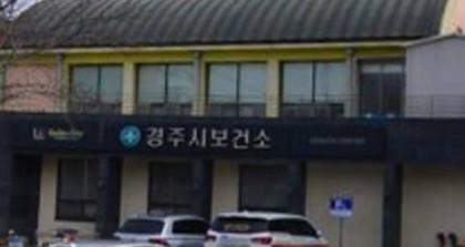 경주서 무증상 해외입국자 코로나19 추가 확진...55번 환자 이동경로 공개