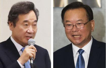 민주당 당권경쟁, 영호남 대권주자 이낙연 vs 김부겸 양자대결