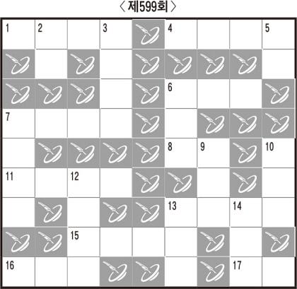 [임무출의 우리말 알아맞히기] 제599회