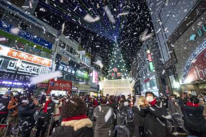 대구 동성로, 성탄축제 `빛으로 오신 예수` 크리스마스 트리 점등