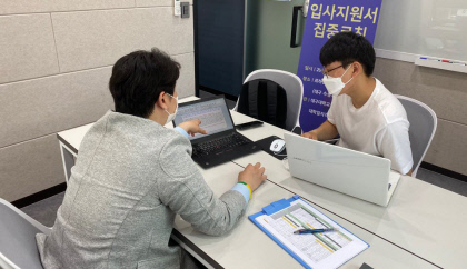 [대학] 대구대, 대학일자리센터 위상 강화…진로·취업 원스톱 지원 '견인차'