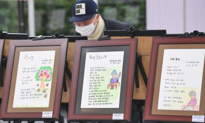 [포토뉴스] 대구 내일학교 시화전 살펴보는 시민