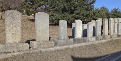 [이도국의 영남좌도 역사산책] 죽은 자에 대한 헌사, 碑文