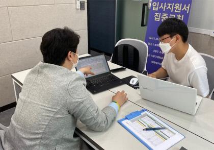 채용문 넓어진 공공기관…`대구경북 지역인재` 선발 노려라