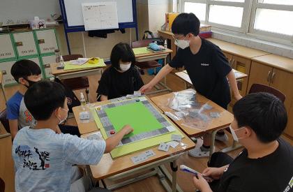 [초등맘상담실] 내 자녀 미래를 위한 경제 교육
