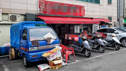 사유지처럼 이용되는 공영주차장