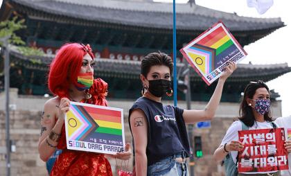 [신간] 변이의 축제… `동성애와 성전환은 인류의 진화 이끄는 축`