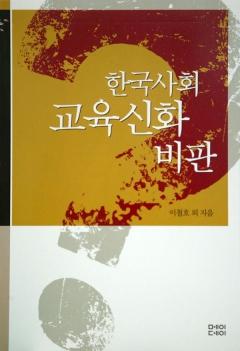 이철호 등 지음/메이데이/282쪽/1만원