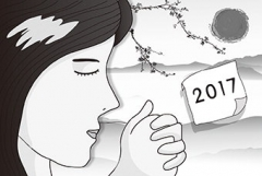 """[이미 와 있는 희망 들여다보기] """"새해엔 먼 성공 생각지 말고 작심삼일 이겨 보세요"""""""