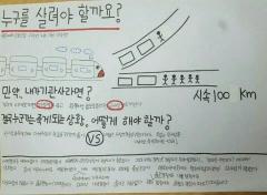 [학부모역량개발센터와 함께하는 멋진 부모 되기] 수능 국어 대비법모