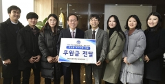 [Campus Now] 영남이공대 창업동아리 학생들, 행사수익금 129만원 성금 기탁