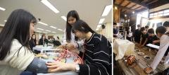 자유학기제·오픈캠퍼스…청소년 위해 아낌없는 교육기부