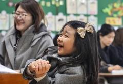 [학부모역량개발센터와 함께하는 멋진 부모 되기] 예비 초등생을 위한 한글 학습