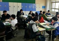 대구 복현중 2·3학년 대상, 진로마인드 함양캠프 열어