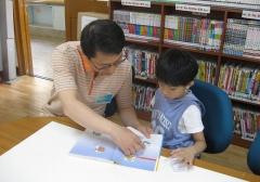[학부모역량개발센터와 함께하는 멋진 부모 되기] 초등 1·2학년 교과연계 독서