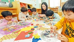 [학부모역량개발센터와 함께하는 멋진 부모 되기] 어린이집 적응 요령부