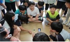 [학부모역량개발센터와 함께하는 멋진 부모 되기] 내년부터 적용되는 'SW교육'
