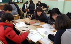 [학부모역량개발센터와 함께하는 멋진 부모 되기] 중학생 자녀 진로교육