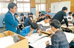 [학부모역량개발센터와 함께하는 멋진 부모 되기] 고등학생 학부모를 위한 진로교육