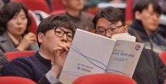 서울 주요대학 수시모집, 논술·학생부종합전형 큰 비중