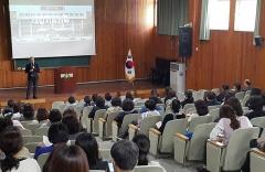 경북고 학부모 대상 진로교실…변화하는 대입제도 대응 도움