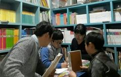 [학부모역량개발센터와 함께하는 멋진 부모 되기] 어린 자녀 공부습관 들이는 방법