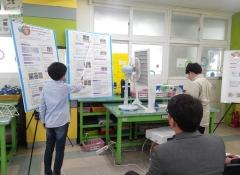 서부교육지원청 과학전람회, 학생 63명 출품 창의력 발휘