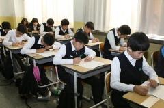 중학교 지필시험 대신 토론·실험·발표 활용 종합평가