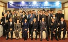 대가대 중장기발전委 출범…외부 전문가 등 41명 구성