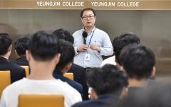 [Campus Now] 영진전문대 사회맞춤형학과, 협약기업과 채용면접 첫 실시