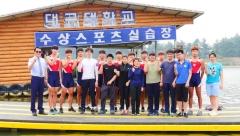 대구대 장애인선수 전훈 캠퍼스 '각광' 시설·편의기반 아낌없는 투자