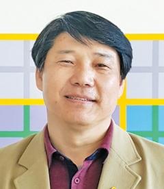 [행복한 교육] 대구경북교육의 혁신, 새 술과 새 부대가 필요하다