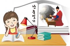 [밥상머리의 작은 기적] '난중일기'서 배우는 일상의 소중함