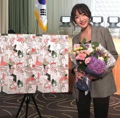 계명대 강용하씨, 텍스타일 디자인대전 대통령賞