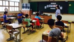 청림초등, 여름방학 튼튼캠프…맞춤형으로 학습 성취감 높여