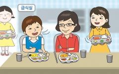 """[밥상머리의 작은 기적] """"점심시간 친구·선생님과 정보·고민 나누며 유대감 형성"""""""