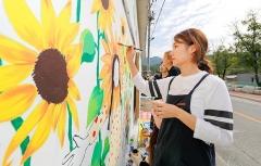 영남대, 벽화·진료·풍물놀이·네일아트…경산 용성면서 재능나눔 봉사