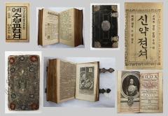동천포럼·古성경 전시…계명대, 종교개혁 500주년 행사 풍성