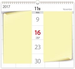 """수능 앞으로 10일 """"지난 3년간 배운 내용 다 정리하고도 남을 시간"""""""