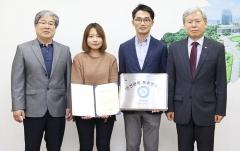 [Campus issue] 경북대 식품생물공학연구실 '안전관리 우수연구실' 인증