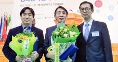 경일대 권대혁·윤은준 교수, 경북산학협력대전 표창