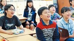 [초등맘 상담실] 긍정적인 아이로 키우려면