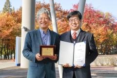 영남대 산학협력단·이찬수 교수, 경북산학협력기술대전 동시 표창