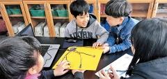 [대한민국 교육수도 대구, 미래교육을 디자인하다! .1] 소프트웨어 중심 미래교육