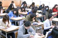 """""""수시·학생부 비중 늘어…교과관리 철저히 해야"""""""
